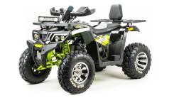 Motoland ATV 200 WILD TRUCK PRO, 2019