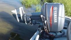 Продам лодочный мотор ямаха 30 hwcs