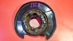 Механизм развода колодок Nissan 440508J01A, левый задний