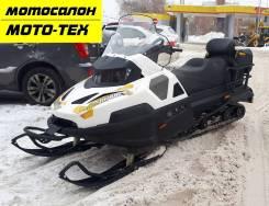 Снегоход STELS V800 Viking с фирменной защитой, белый, МОЩНЫЙ ДИЛЕР МОТО-ТЕХ, 2018