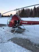 Купить Вертолет в России с гарантией качества