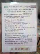 Кран манипулятор KIA Granto 2002г. в.