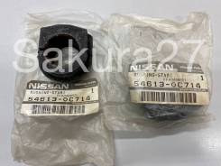 54613-0C714 Втулка стабилизатора Nissan Оригинал Япония