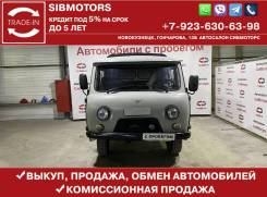 УАЗ-3303. Уаз 3741, 2 700куб. см., 1 500кг., 4x4