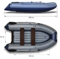 Лодка надувная ПВХ Флагман 280L (облегченная) под мотор, НДНД, Новая