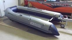 Лодка надувная ПВХ Флагман 350 , НДНД, Новая