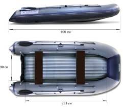 Лодка надувная ПВХ Флагман 400U, НДНД, Новая