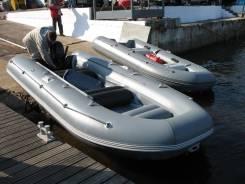 Лодка надувная ПВХ Флагман 450, НДНД, Новая