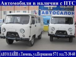 УАЗ 39095, 2018