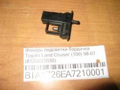 Фонарь подсветки бардачка Toyota Land Cruiser (100) 1998-2007 [8126033030]