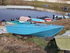 Продаю лодку Днепр