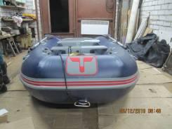 Tohatsu - 300TS