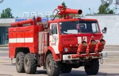 Пожарное оборудованрие