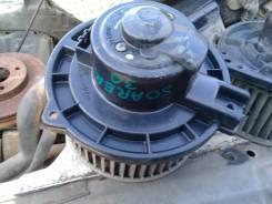 Продам мотор печки на Toyota Soarer