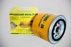 Фильтр Масляный Lada Vesta X-Ray Ваз(2105 2108-2115 1111 11113 Ока Калина Приора Granta) Nevsky Filter арт. nf1005euro