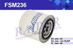 "Ваз 2101-07 Цитрон ""Механик""/Raider М Фсм 236/Fsm236 (9.2.5, Snf-2101-M, 2101-1012005-20а) 8шт/Уп Raider арт. FSM236 Фм RAIDER FSM236"