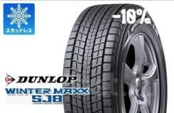 Dunlop Winter Maxx SJ8. зимние, без шипов, 2019 год, новый