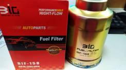 Фильтр топливный BUIL
