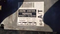 Блок управления EFI Toyota 89661-2282 1GFE