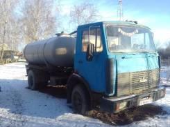 Коммаш КО-523, 1998
