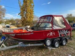 Продам лодку volzhanka 54 FishPro 2018года