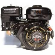 Двигатель Lifan 160F