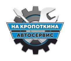 Качественный ремонт и правильная диагностика двигателей (ДВС)