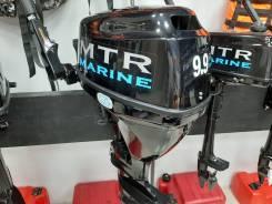 Лодочный мотор MTR Marine F9.9BMS Parsun Четырёхтактный