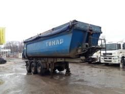 Тонар 9523, 2008