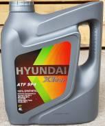 Hyundai. ATF (для АКПП), синтетическое, SP4, 4,00л.