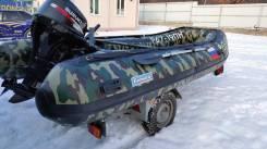Лодка ПВХ Forward с мотором 4такт +прицеп.