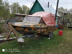Продаю лодку Крым с ямахай 30 + эхолот.