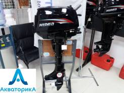 Лодочный мотор Hidea HDF 5 HS Четырехтактный от Официального дилера
