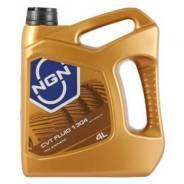 Масло трансмиссионное NGN CVT Fluid 1304 4л, синтетика