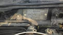 АКПП. Toyota Mark II, GX81 Toyota Cresta, GX81 Toyota Chaser, GX81 1GFE