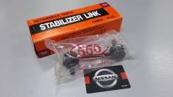 Стойка стабилизатора 555 SL-2805 Toyota Corolla/Corona 88-97