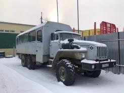 Урал 32551-0010-41, 2011