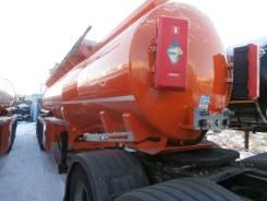 Bonum. 914210 (Полуприцеп-цистерна)