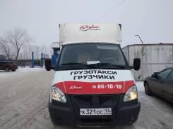 ГАЗ ГАЗель Бизнес, 2016