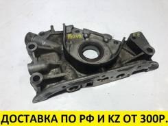 Насос масляный Kia Sportage 2002г. (JA) 2.0 16V 128hp T14249