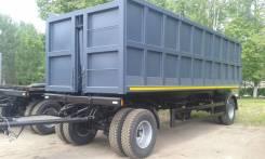 Транслес Т83060, 2020