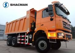 Shacman SX3258DR385, 2020