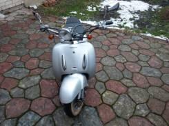 Honda Joker 90