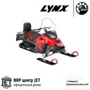 BRP Lynx Adventure LX, 2019