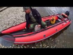 Лодка ПВХ SibRiver Allaska-460 Lux