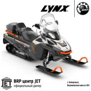BRP Lynx 69 Ranger Army Limited. исправен, есть псм, без пробега