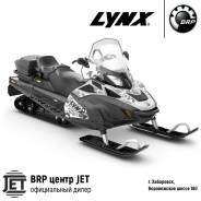 BRP Lynx 69 Yeti Army