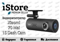 Видеорегистратор Xiaomi 70 Mai 1S Dash Cam 1080p! iStore