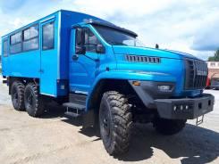 Урал 3255, 2020