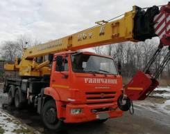 Галичанин КС-55713-1В. Продам автокран Галич, Камаз, 25тн-28м,2014 г/в, 11 111куб. см., 30,00м. Под заказ